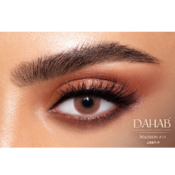 Dahab Gold Marron - Lentilles de Contact 6 mois