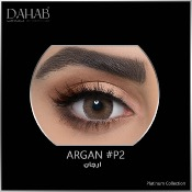 Lentilles De Contact Marron Dahab Platinum Argan 6 mois