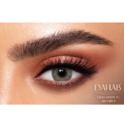Dahab Gold Sabrin Gray Green - Lentilles de Contact 6 mois